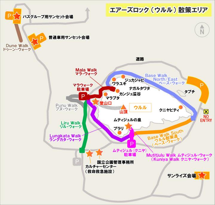 エアーズロック地図