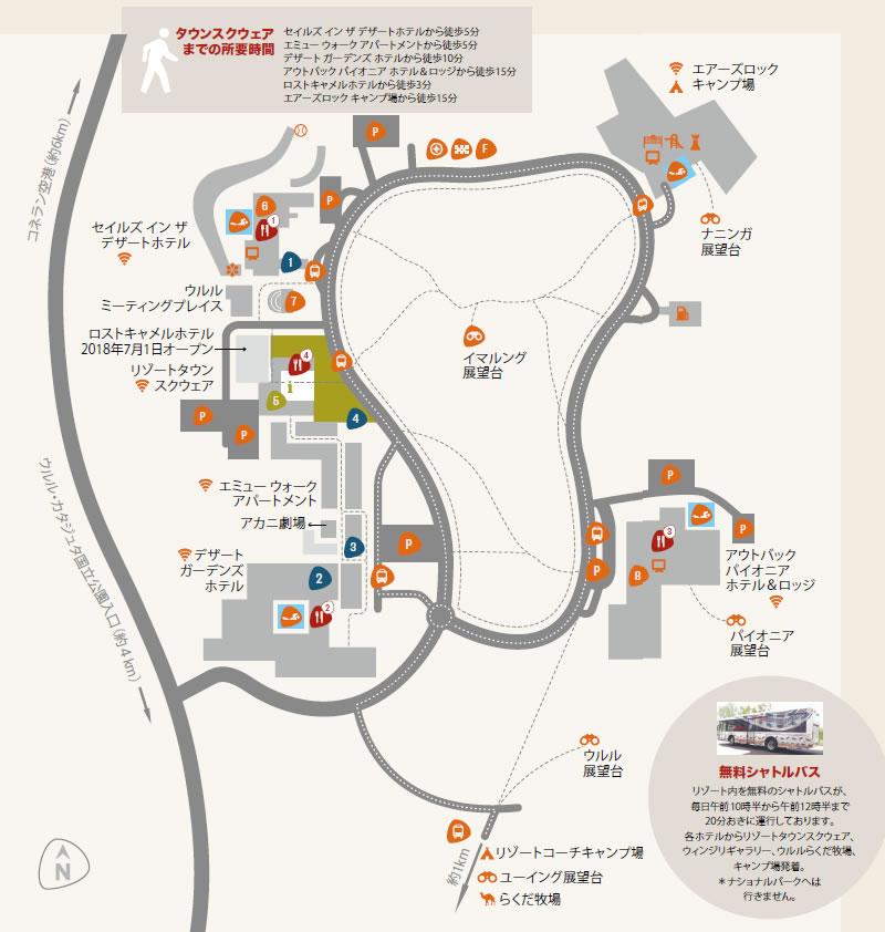 エアーズロック・リゾートの地図